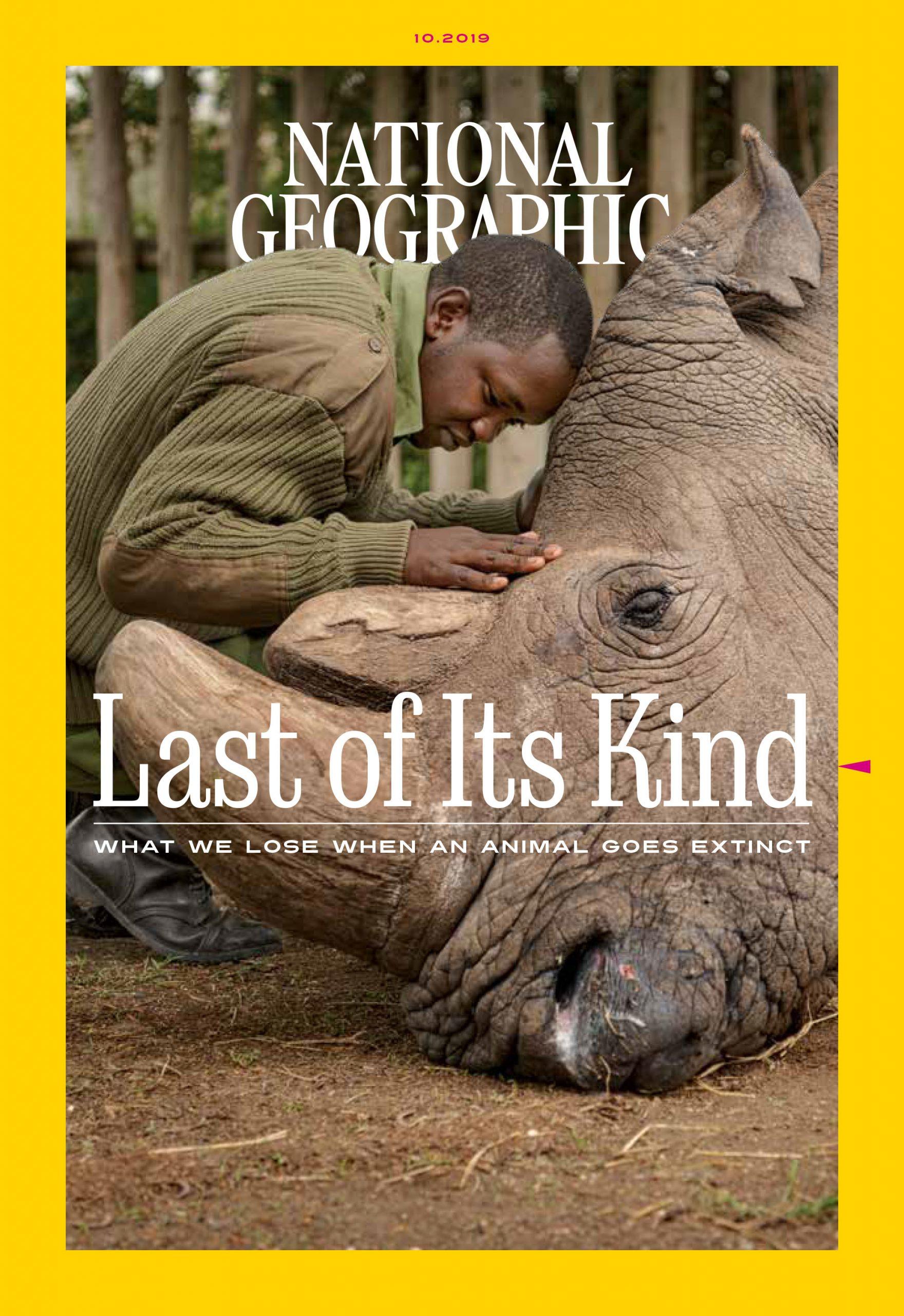 Magazine Highlights October 2019